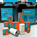 Kubota czci 150x150 KUBOTA  – inżynierowie z Osaki ponownie w Polsce